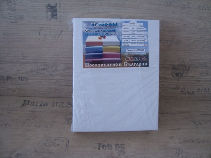 Калъф за матрак от трико - цвят Бял