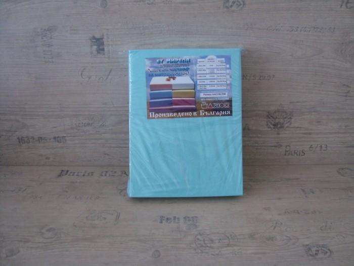 Калъф за матрак от трико - цвят Резеда