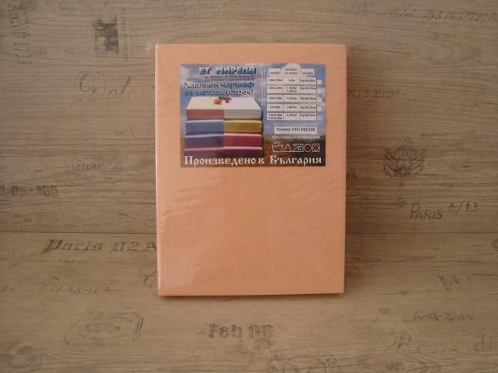 Калъф за матрак от трико - цвят Праскова