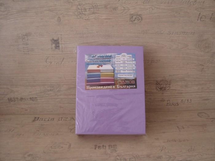 Калъф за матрак от трико - цвят Лилав