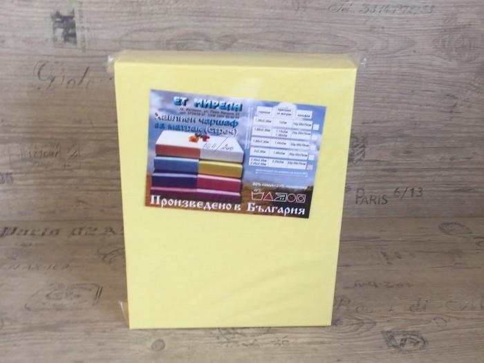 Калъф за матрак от трико - цвят Жълто
